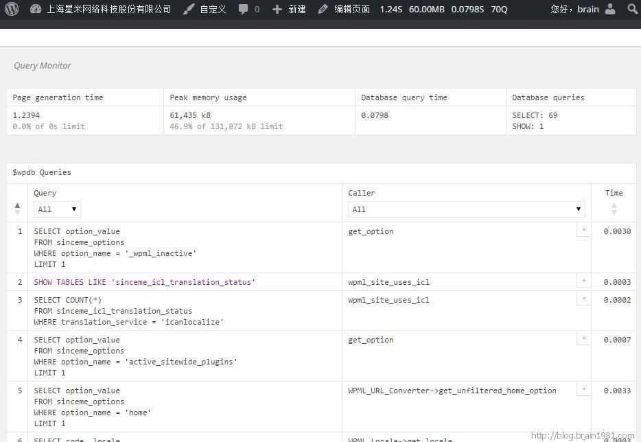 Query Monitor – WordPress项目开发必备插件推荐