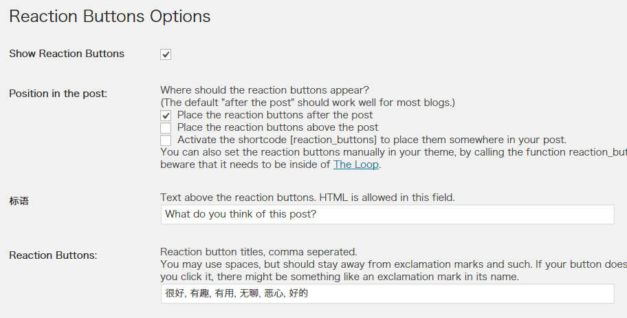 WordPress 文章表态插件:Reaction Buttons