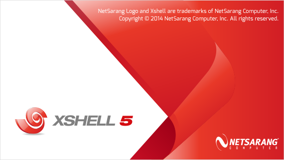 Linux最好用远程管理 xshell