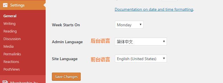 给 WordPress 后台和前台设置不同的语言
